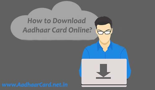 How to Download Aadhaar Card Online | Aadhaar Card