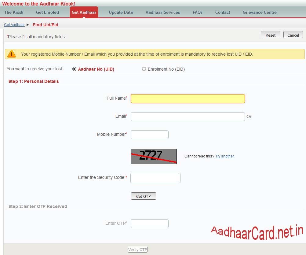 how to find aadhaar card number by name aadhaar card