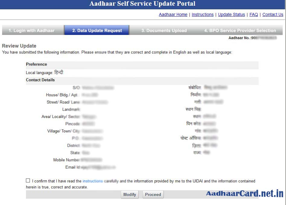 Review Aadhaar Update or Correction