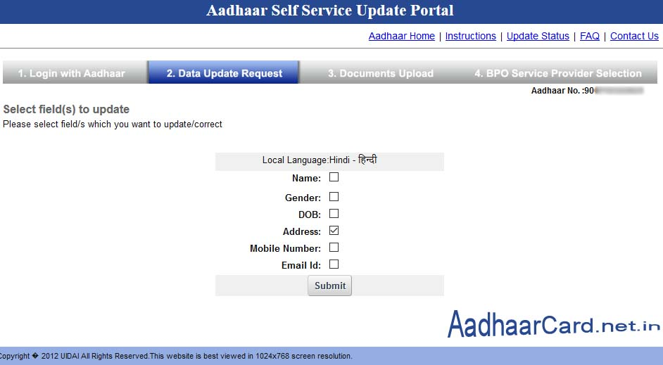 Enter Data for Aadhaar Address Update or Correction