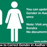 How to Correct Gender in Aadhar Card