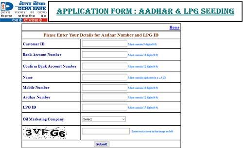 Link Aadhaar Card with Dena Bank Account