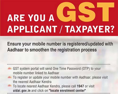 Register Mobile Number with Aadhaar Card for GST