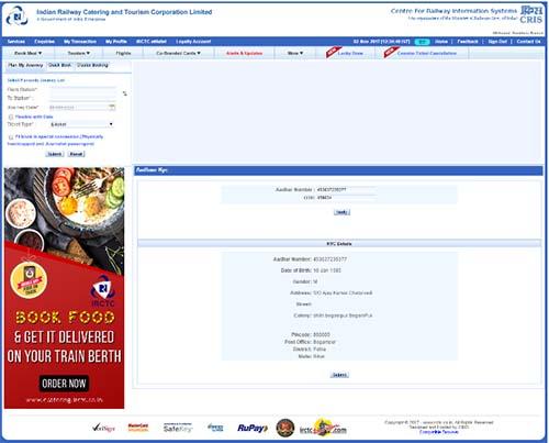 IRCTC Aadhaar KYC Submit