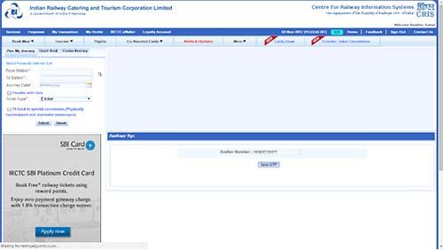 IRCTC Enter Aadhaar Profile
