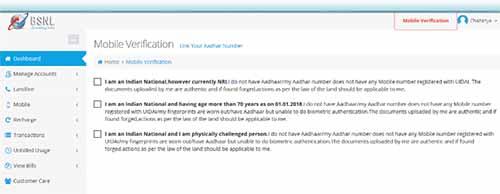 BSNL Mobile Aadhaar Re-verification