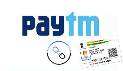 Delink Aadhaar from your Paytm Account