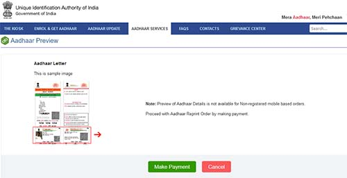 Order Aadhaar non-registered Mobile Preview