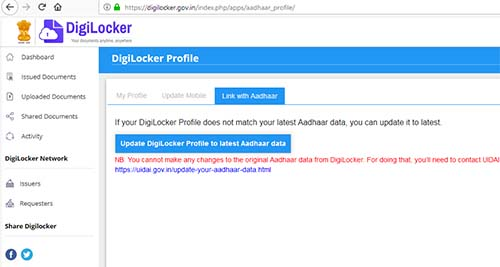 DigiLocker Link with Aadhaar