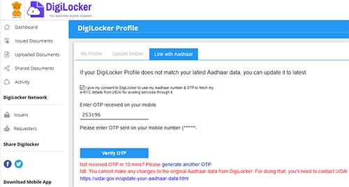Link with Aadhaar DigiLocker