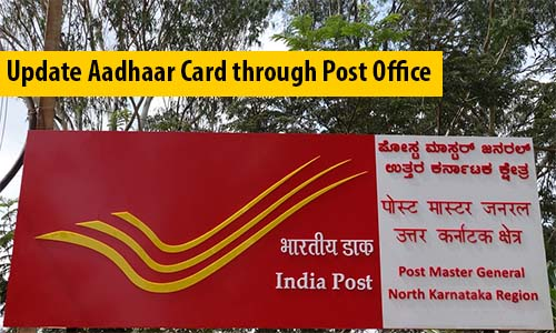 Update Aadhaar Card through Post