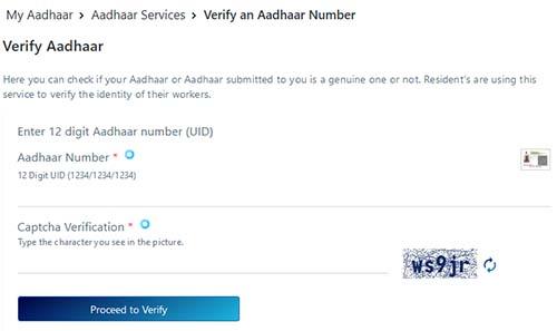 Verify Aadhaar
