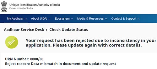 Aadhaar Update Request Rejected