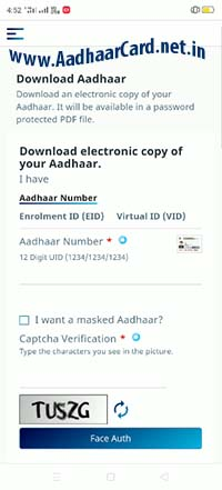 Download Aadhaar by Face Auth