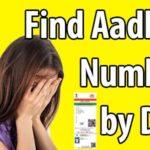 Find Aadhaar by DOB
