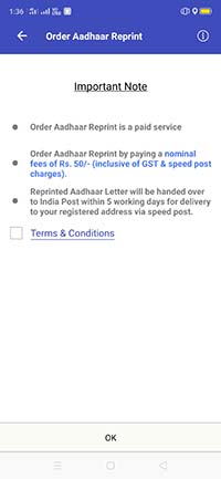 Aadhaar reprint important note