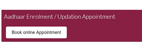 Axis Bank Book Online Appointment