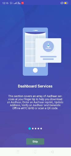 mAadhaar App Features