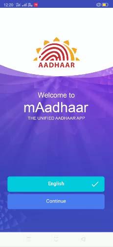 mAadhaar App Language Selection