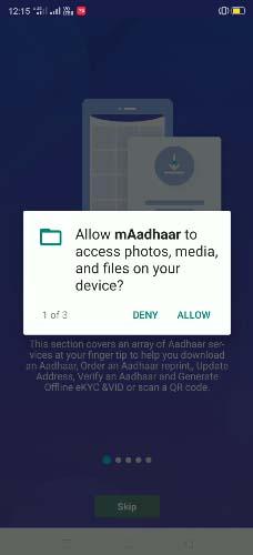 mAadhaar App Permission