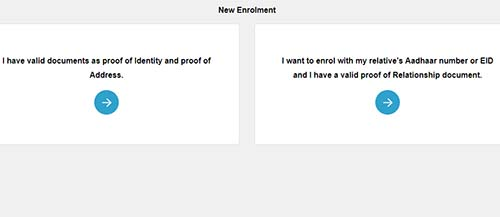 New Enrolment Option
