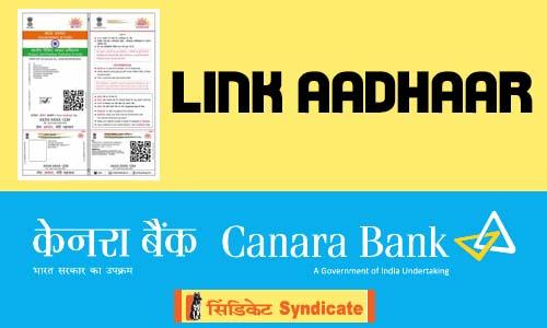Link Aadhaar with Canara Syndicate Bank