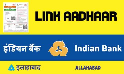 Link Aadhaar Number with Indian Bank Account