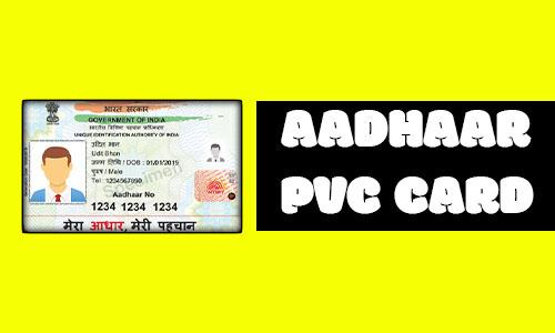 Aadhaar PVC Card